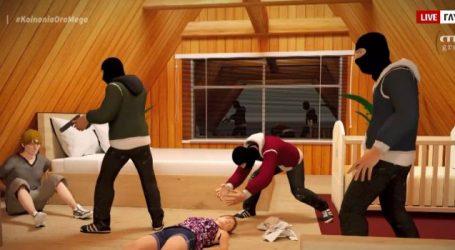 Krimi që tronditi Greqinë/ Mediat publikojnë pamjet 3D. Flet burri i 20-vjeçares së vrarë: Grabitësit kur u larguan folën gjuhën e tyre